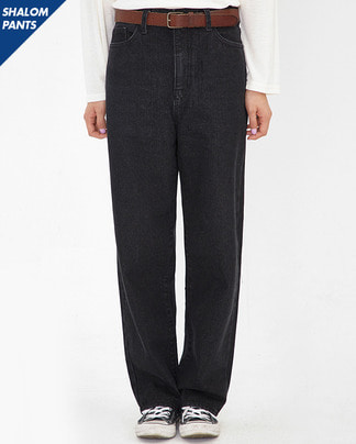 SHALOM wide long denim pants (s, m, l)