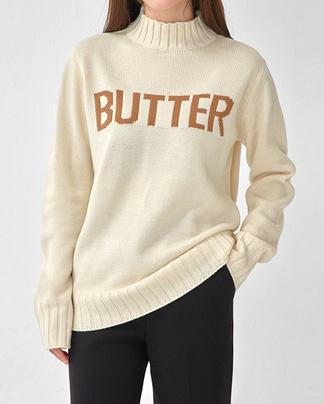 butter half polar knit