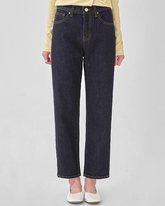 hope straight denim pants (s, m, l)